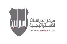 University of Jordan (CSS)